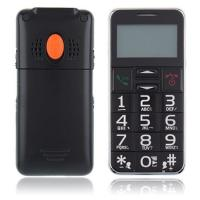 Buy cheap Brand Phone from wholesalers