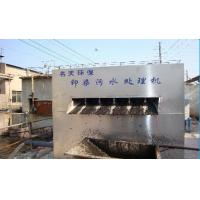 Buy cheap Printing and dyeing wastewater treatment equipment from wholesalers