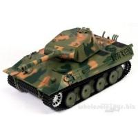 Buy cheap RC Tanks from wholesalers