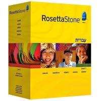 Buy cheap Rosetta Stone  by Hebrew product
