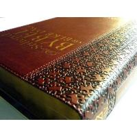 Buy cheap Bible Printing from wholesalers