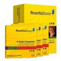Buy cheap Rosetta Stone Version 3 Japanese Level 1, 2 & 3 Set with Audio Companion product