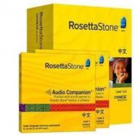 Buy cheap Rosetta Stone Version 3: Chinese (Mandarin), Level 1,2 & 3 Set with Audio Companion from wholesalers