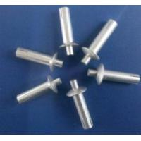 Buy cheap Blind Rivets from wholesalers