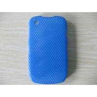 Buy cheap Custom Cell Phone Hard Cases from wholesalers