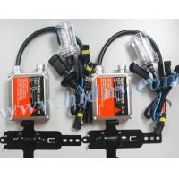 Buy cheap HID Digital Ballast Kit from wholesalers