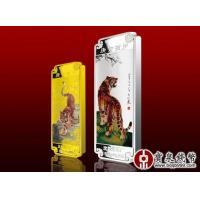Buy cheap Year of Tiger from wholesalers