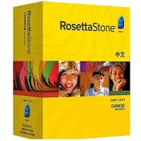 Buy cheap Rosetta Stone Chinese (Mandarin) V3 Level 1-3 Set from wholesalers