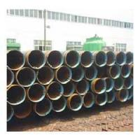 Seamless Pipes (API 5L X60 PSL II)