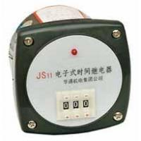 Buy cheap JS11S JS14S series digital display time relay from wholesalers