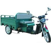 Buy cheap 175cc Water Cooled Cargo Motor Tricycle from wholesalers