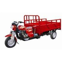 Buy cheap 250cc Water Cooled Cargo Tricycle from wholesalers