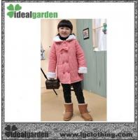 Buy cheap fashion children garment from wholesalers