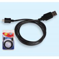 USB cable UM04 USB cable