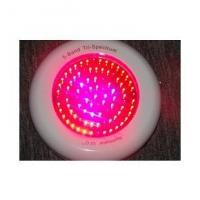 Buy cheap Illuminator-90 Watt UFO Grow Light from wholesalers
