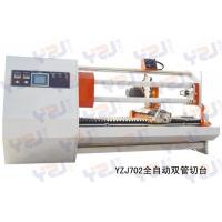 Buy cheap YZJ-702 Fully Automatic Dual-core Cutter from wholesalers