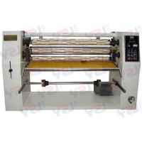 Buy cheap YZJ-219 Slitter from wholesalers