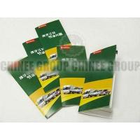 Buy cheap Commercial Printing from wholesalers