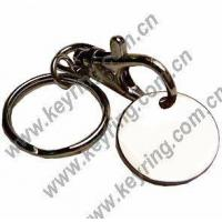 Buy cheap Trolley Coin, Trolley Coin Keychains, Supermarket Trolley Coin from wholesalers