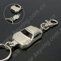 Buy cheap Car Keychains, Car Keyring, Mini Car Keychains from wholesalers