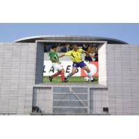 Buy cheap P14 outdoor full color LED display screen dip from wholesalers