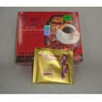 Buy cheap 100 boxes Leisure 18 Slimming Coffee (purple & Golden Package) from wholesalers