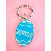 Buy cheap Blue Easter Egg Pet Id Tag from wholesalers