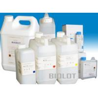 Buy cheap ISE Solutions for Olympus Chemistry Analyzers from wholesalers