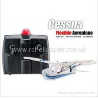 Buy cheap mini RC Helicopter from wholesalers