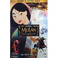 Buy cheap MULAN (Special Edition Video) ORIGINAL VIDEO/DVD AD POSTER from wholesalers