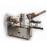 Buy cheap Volumetric Filling Machines from wholesalers