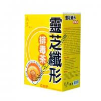 Buy cheap Toxin Yellow Discharge Tea from wholesalers