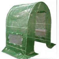 Buy cheap 7' x 5' Portable Greenhouse Kit[7' x 5' Portable Greenhou] from wholesalers