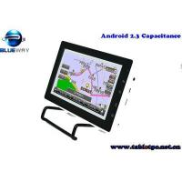 Buy cheap 703 Dual Core A9 Built-in GPS 7\ MID from wholesalers