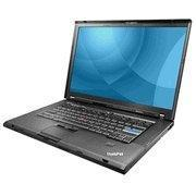 Buy cheap IBM Lenovo from wholesalers