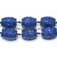 Buy cheap Synthetic Stone Carved Mermaids, Lapis Blue from wholesalers