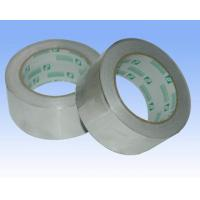 Buy cheap Aluminum Foil Tape product