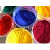 Buy cheap Paint and Pigment dyes product