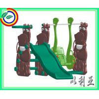 Buy cheap Ma slide baby swing from wholesalers