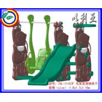 Buy cheap Ma baby slides swings from wholesalers