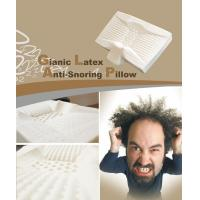 Buy cheap Gianic Latex Anti-Snoring Pillow from wholesalers