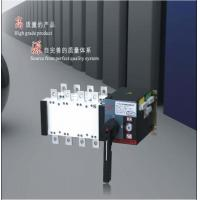 Buy cheap Isolation Switch from wholesalers