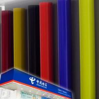 Buy cheap Detail>> Signboard Film from wholesalers