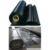 Buy cheap EPDM waterproofing membranes from wholesalers
