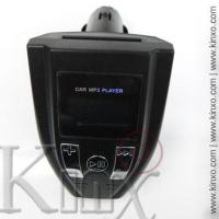 Buy cheap Car FM mp3 player from wholesalers