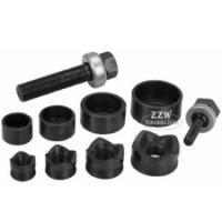 Buy cheap Machine Tool Accessories Manual Knockout Punch Kit from wholesalers