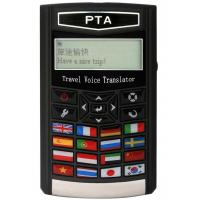 Buy cheap View a demo Translators>>16 Languages Traveling Translator(Flag version TB01B) from wholesalers