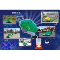 Buy cheap Intelligent power-type battery-type dust-free sweeping machine from wholesalers