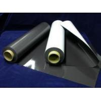 Buy cheap Specialized Rubber Magnets from wholesalers