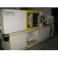 Buy cheap Used injection molding machine manufacturers product